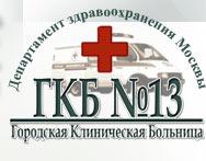 gkb13